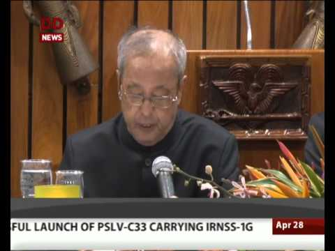 President Pranab Mukherjee arrives in Papua New Guinea