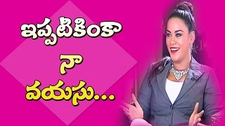 mumaith-khan-about-ippatikinka-naa-vayasu-song-special-interview-ntv