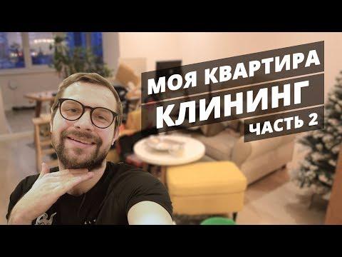 МОЯ КВАРТИРА 2 | Дизайн интерьера Екатеринбург