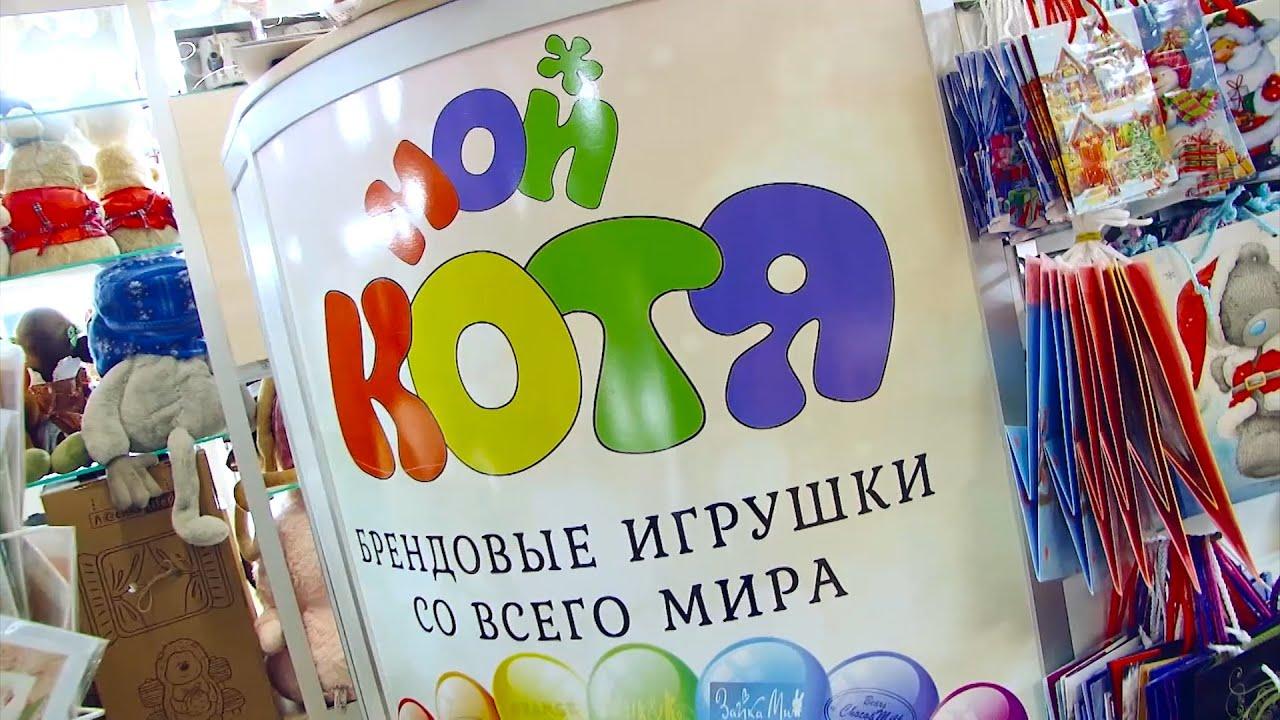 Магазин игрушек в туле