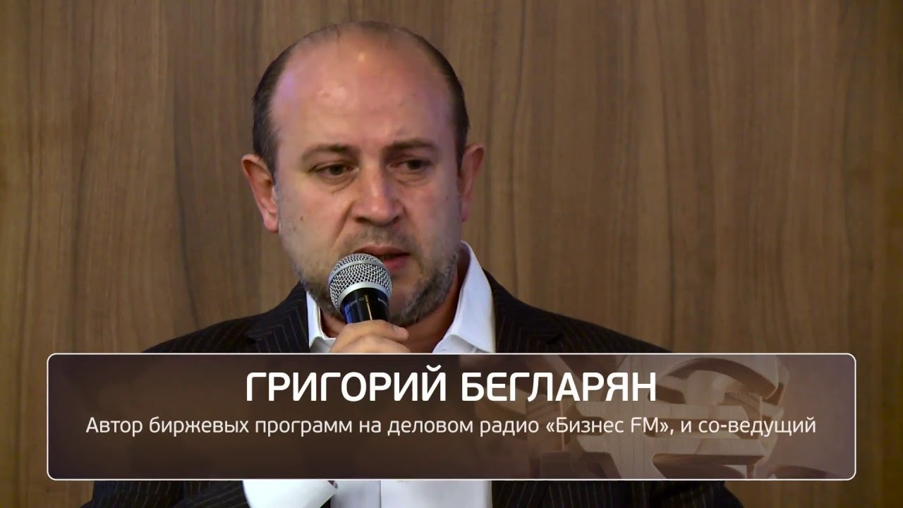 Григорий бегларян методики ясновидения на форекс