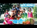 Khari | Khari Biscuit | Dancing Star & Fitness Academy | Dance By Kids | Choreograph By- Swapnil sir