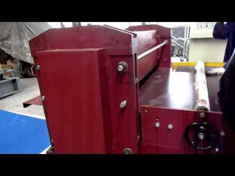 Metal Sheet Embossing Machine Video