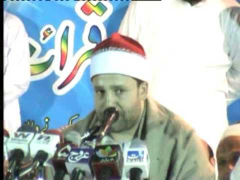 Qari sheikh almuqri hajjaj tilawat Part 1