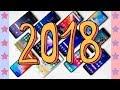 Սմարթֆոնների մրցանակաբաշխություն 2018