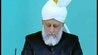 Friday Sermon : 28th August 2009 - Part 6 (Urdu)