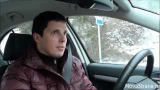 Иммиграция в Чехию [NovastranaTV]
