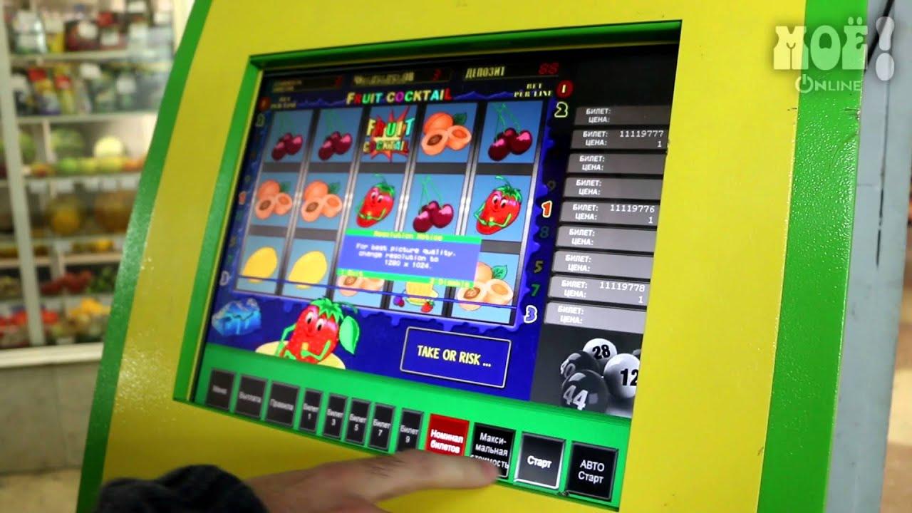 Казахстанские игровые автоматы казино с бонусами без депозита онлайн