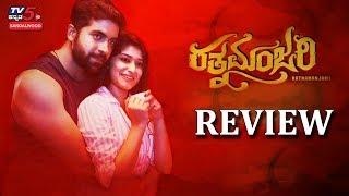 Ratnamanjari Review Suspense Thriller Based on Real Life Event Lures Audience TV5 Sandalwood