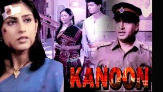 Kanoon - Accident || SuperHit BR Chopra Hindi TV Serial || Episode -1 ||