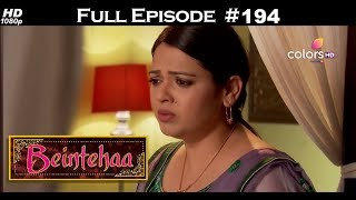 Beintehaa Full Episode 194 With English Subtitles