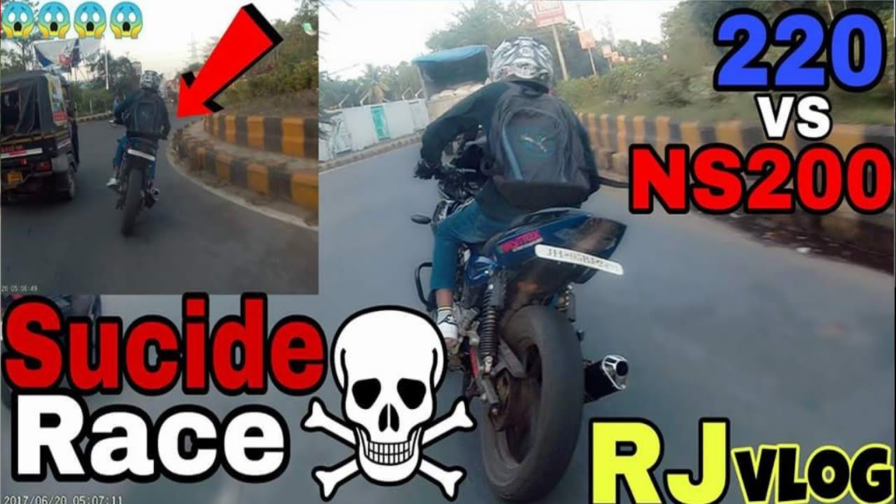 NS200 VS 220 Street racing | Indian Street Race | NS200 Beat 220 by RJ | like:Cmnt:Share:Subscribe|