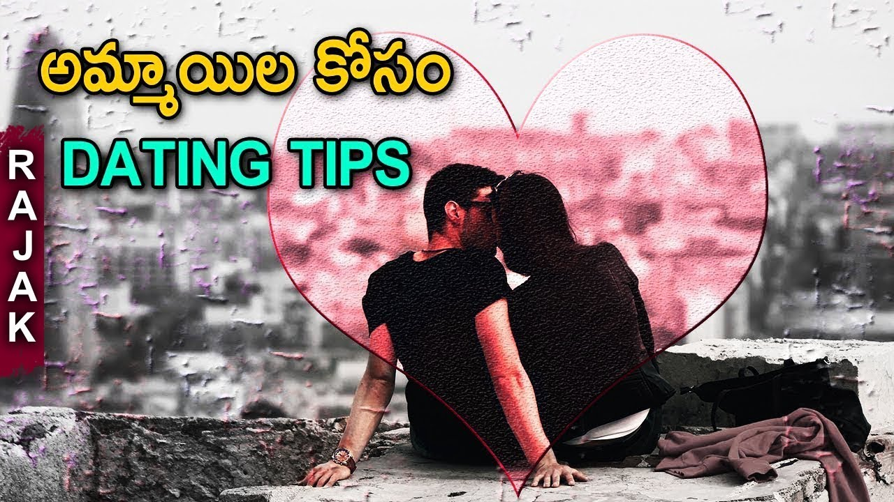 sur Dating in Telugu