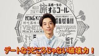 高橋一生の「声」にファン殺到! 3日間で2万コール YT動画倶楽部 ご視聴...