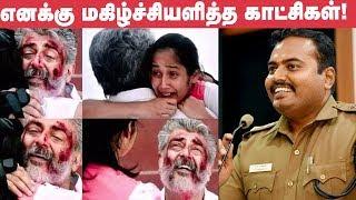 VISWASAM VIRAL REVIEW: Chennai Deputy Commissioner | Ajith