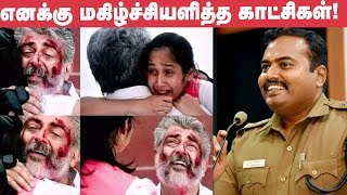 VISWASAM VIRAL REVIEW: Chennai Deputy Commissioner