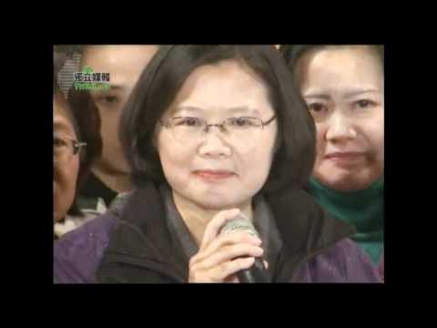 2012蔡英文落選感言(台灣有史以來最有風度的落選感言)