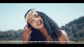 New Oromo Borana Song Sakina Vybz Hurii Saku official Video MP3