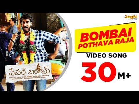 Bombai Pothava Raja Hd Full Video  Santosh Shoban, Riya Suman,tanya Hope  Jayashankarr  Bheems