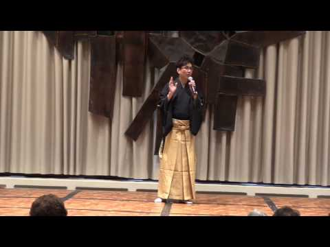 The East West Center Arts Program presents  Discover Kyogen