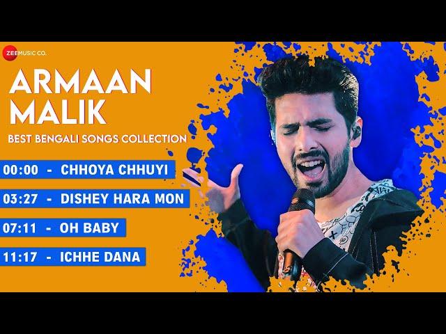 Armaan Malik Best Bengali Songs Collection | Audio Jukebox