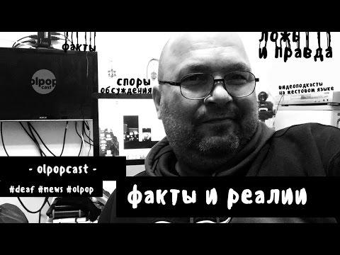 BBC | 330 тысяч (2%) россиян хотят жить в США
