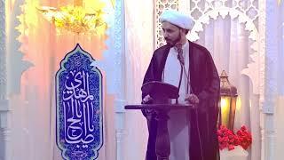 أدوات التغيير التي سوف يستخدمها الإمام المهدي عجل الله فرجه - الشيخ أحمد سلمان