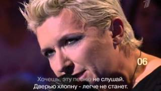 Download Диана Арбенина - По снегу, летящему с неба. (ДОРЕ) Mp3 and Videos