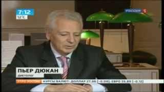 Диета Дюкана, интервью с Пьером Дюканом на канале Россия