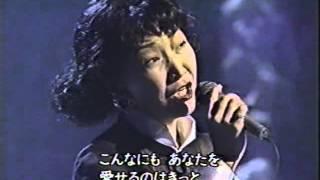 エターナリ― ETERNALLY 森山良子 Ryoko Moriyama.
