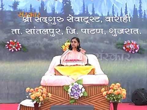 Sankirtan | Hare Ram Hare | Kankeshwari devi