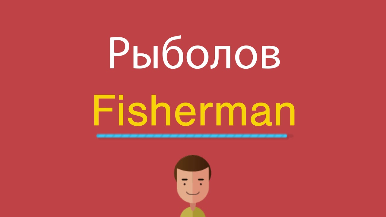 Бесплатный многоязычный онлайн-словарь