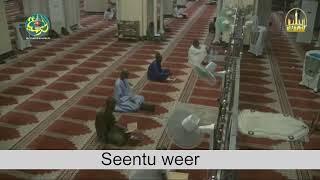 Seentu weer : En Direct Grande Mosquée de Touba