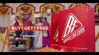 giftsmart with brand factory   pujo english version