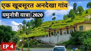 एक खूबसूरत गांव | Episode 4 | Yamunotri Dham Yatra | After Unlock 4