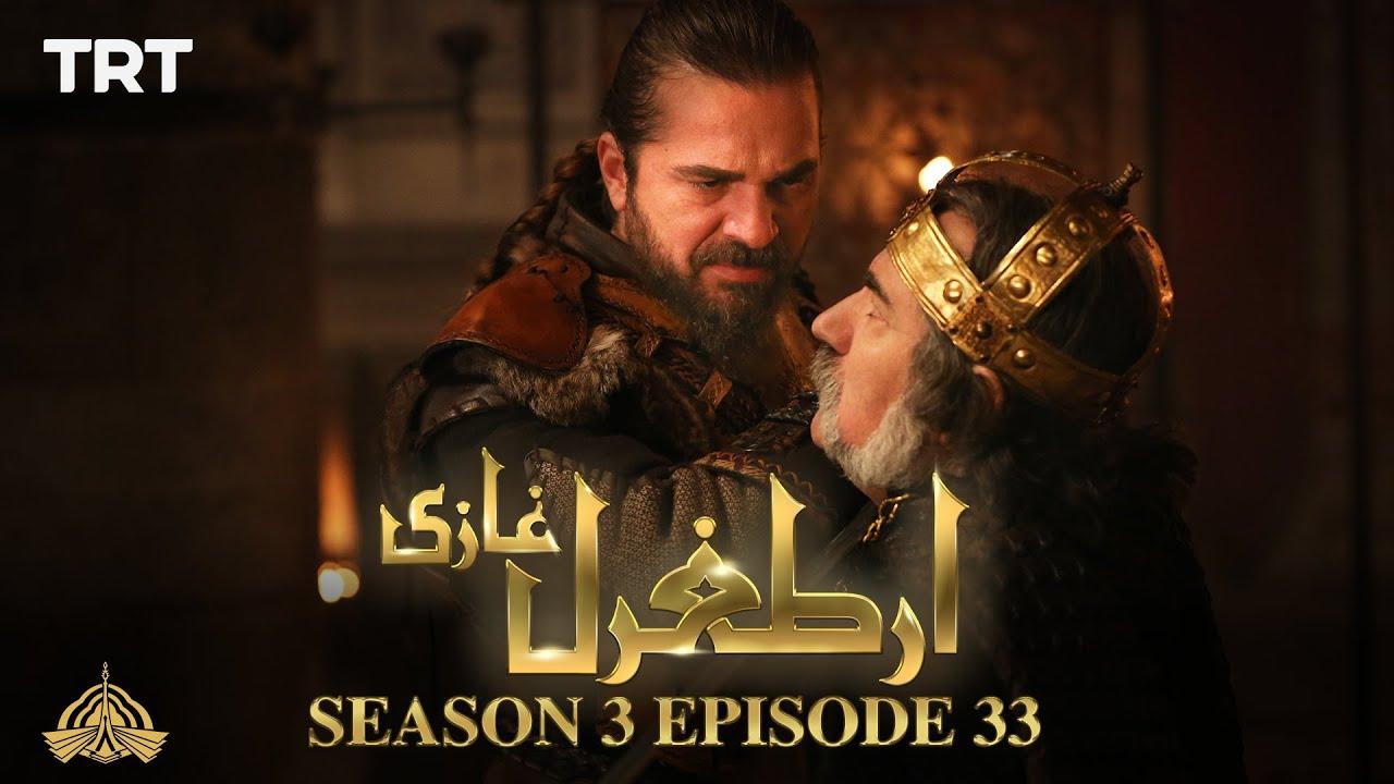 Download Ertugrul Ghazi Urdu   Episode 33   Season 3