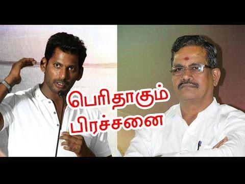 Actor Association condemned | Vishal | Kalaipuli s Thanu | Tamil Movie News