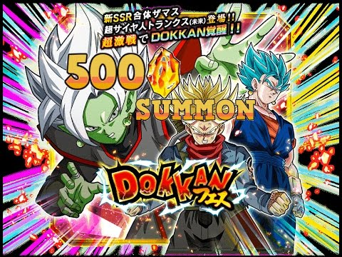 500 stones summon fusion zamasu super saiyan rage future trunks