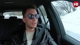 Макс Шкиндер для НВ