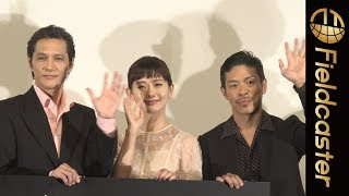 EXILE・松本利夫が俳優として出演!映画『影に抱かれて眠れ』 中村ゆり 動画 30