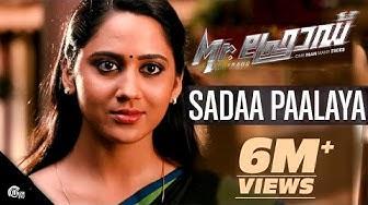 Mr Fraud | Sadaa Paalaya Video Song | Mohanlal | Pallavi | Manjari Phadnis| Mia George