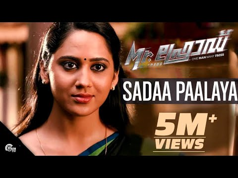 Mr Fraud   Sadaa Paalaya Video Song   Mohanlal   Pallavi   Manjari Phadnis  Mia George
