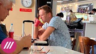 «Сотни людей скрывали отравление Навального»: что стало известно из нового расследования