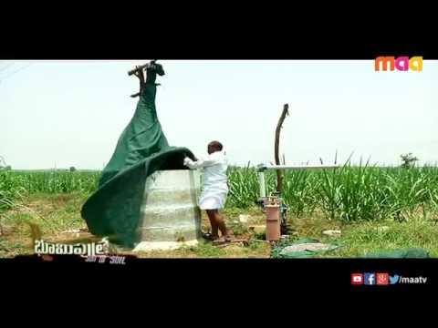 organic farming telugu