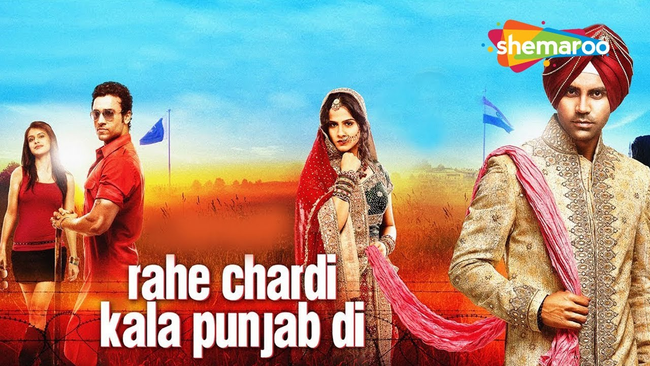 Punjab New Punjabi Movie