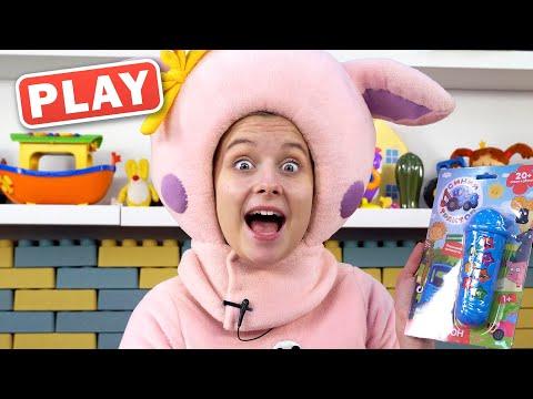 КуКуPlay - Распаковка Синий Трактор - Игрушки - Паровозик, Музыкальный Микрофон и Книжка для малышей