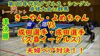 チャンネル登録お願いします☆ https://www.youtube.com/channel/UCG97Oi...