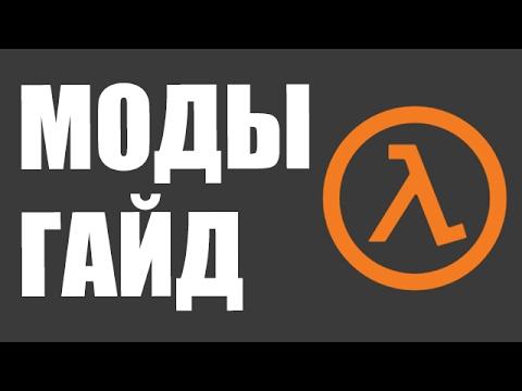 Игра Half Life 2 Период полураспада 2 Скачать Торрент