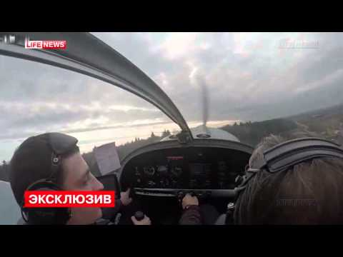 Small airplane crash Cockpit view