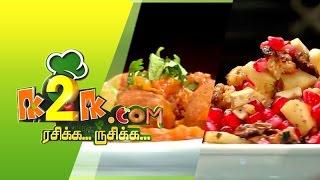 Rasikka Rusikka  09-04-2015 Coconut Koftha Curryin & Cauliflower Soup – Puthuyugam Tv